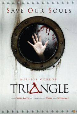 Треугольник - Triangle