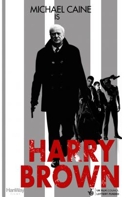 ����� ����� - Harry Brown