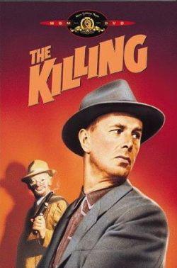 �������� - The Killing