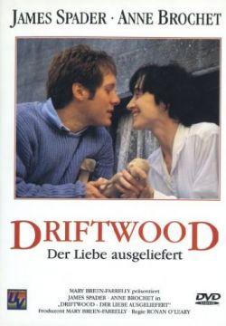 Дрифтвуд - Driftwood