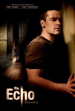Эхо - The Echo