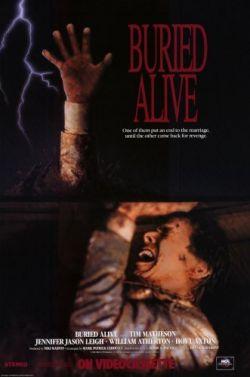 Заживо погребенный - Buried Alive