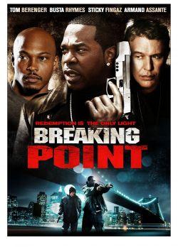 Точка разлома - Breaking Point