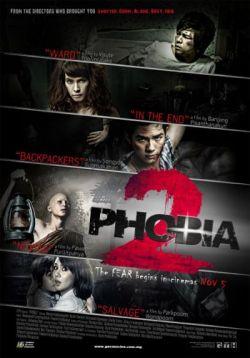 Фобия 2 - Ha phraeng