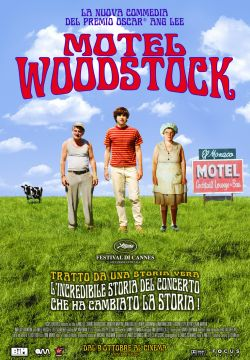 ������� ������� - Taking Woodstock
