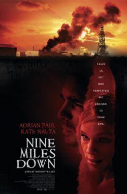 Ужас на глубине 9 миль - Nine Miles Down