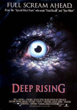 Подъем с глубины - Deep Rising