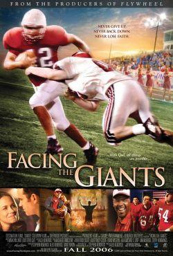 Противостояние гигантам - Facing the Giants