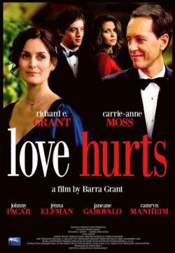Любовные раны - Love Hurts