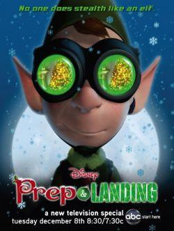 Приготовление и начало - Prep $ Landing