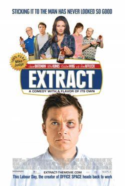 Экстракт - Extract