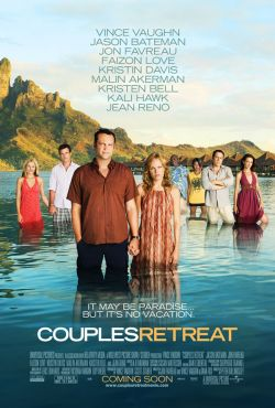 ������� ����� ��� ������� ����� - Couples Retreat