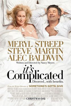 ������� ��������� - Its Complicated
