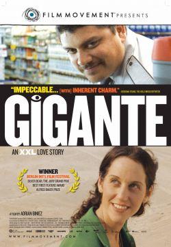 Гигант - Gigante