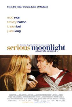 Настоящий лунный свет - Serious Moonlight