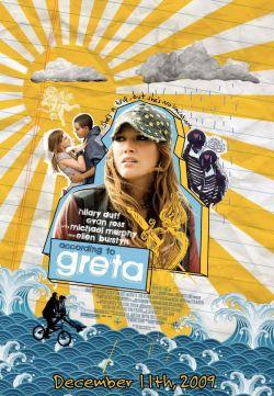 Грета - Greta