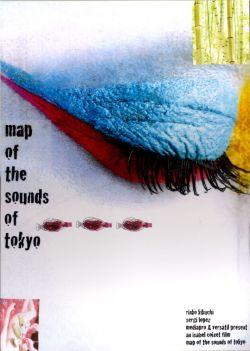Карта звуков Токио - Map of the Sounds of Tokyo