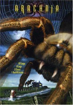 Арахния - Arachnia