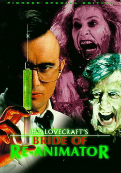 ������� ����������� - Bride of Re-Animator