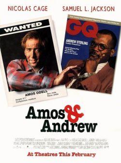 ���� � ����� - Amos $ Andrew