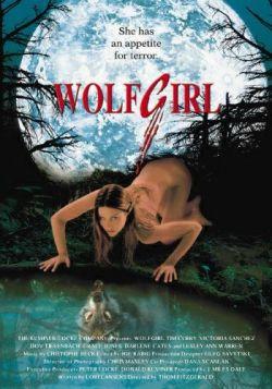 Охота на оборотня - Wolf Girl