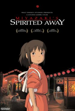 Унесенные призраками - Sen to Chihiro no kamikakushi