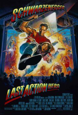 Последний киногерой - Last Action Hero