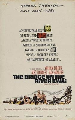 ���� ����� ���� ���� - The Bridge on the River Kwai