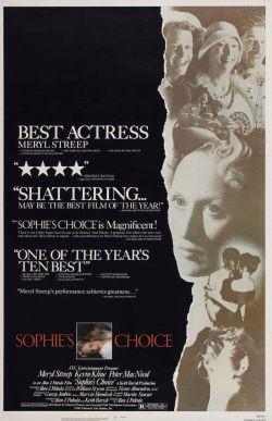 Выбор Софи - Sophies Choice
