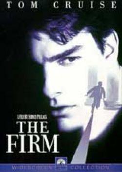 Фирма - The Firm