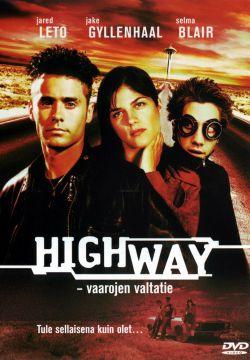 Шоссе - Highway