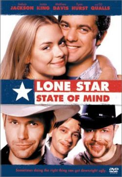 ���� �������� ������ - Lone Star State of Mind