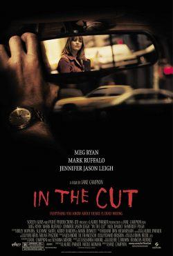Темная сторона страсти - In the Cut