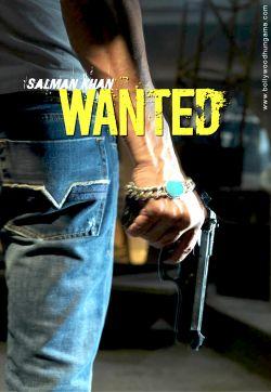 Взять живым или мертвым - Wanted