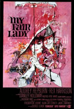 ��� ���������� ���� - My Fair Lady
