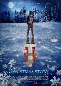 Рождественская история - Joulutarina