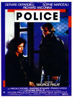 Полиция - Police