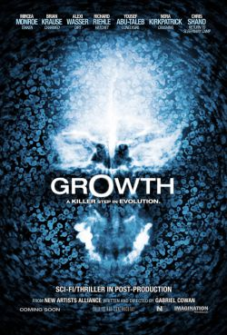 Взращивание - Growth
