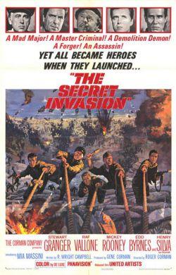 ������ ��������� - The Secret Invasion
