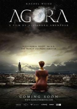 Агора - Agora