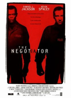 Переговорщик - The Negotiator