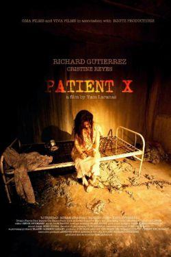 Пациент Х - Patient X