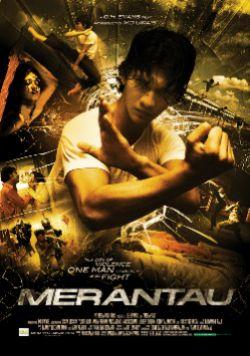 Мерантау - Merantau