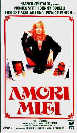 Мои любимые мужчины - Amori miei