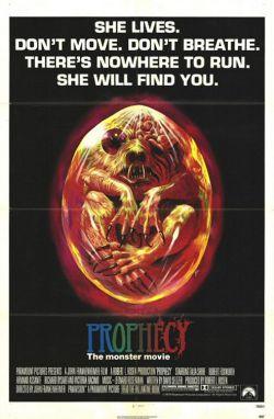 Пророчество - Prophecy