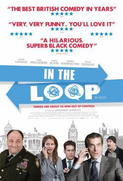 В петле - In the Loop