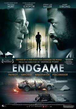Конец игры - Endgame