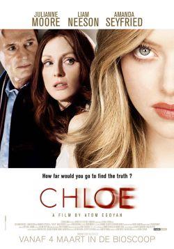 Хлоя - Chloe