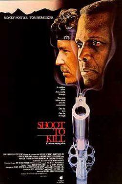 Огонь на поражение - Shoot to Kill