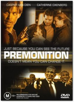 Интуиция - Premonition